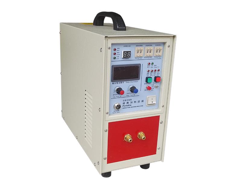 220V0.5公斤(KG)熔铝炉高频熔铝炉