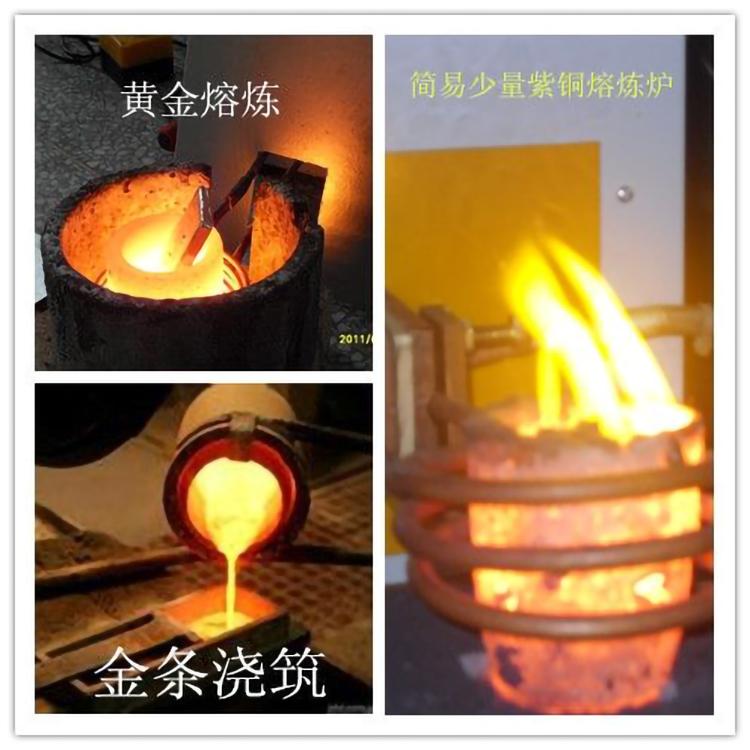 化金水炉子