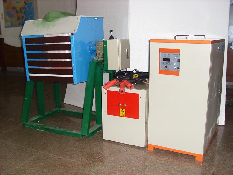 50公斤(KG)熔铝炉中频熔铝炉