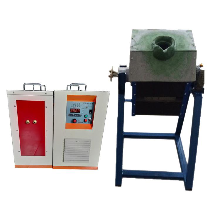 3公斤(KG)熔铝炉中频熔铝炉