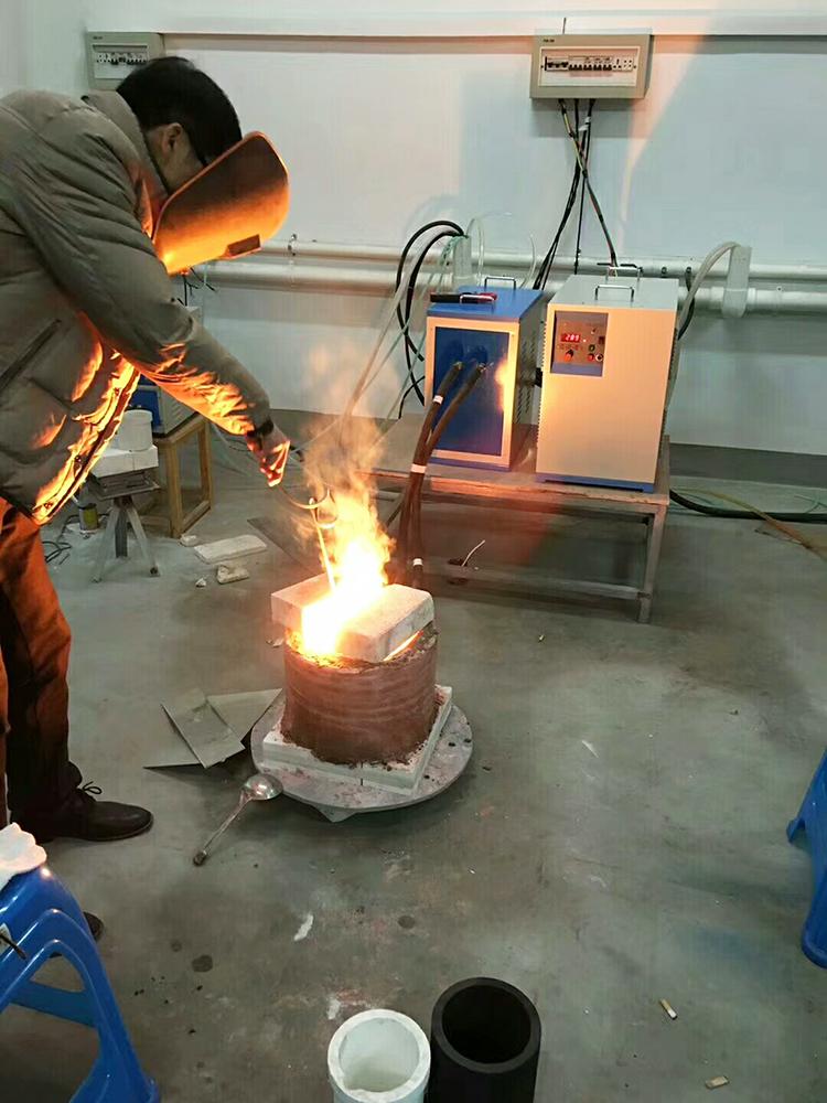 中频熔铜炉