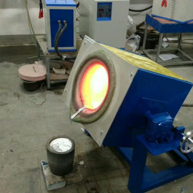 金属熔炼炉厂家
