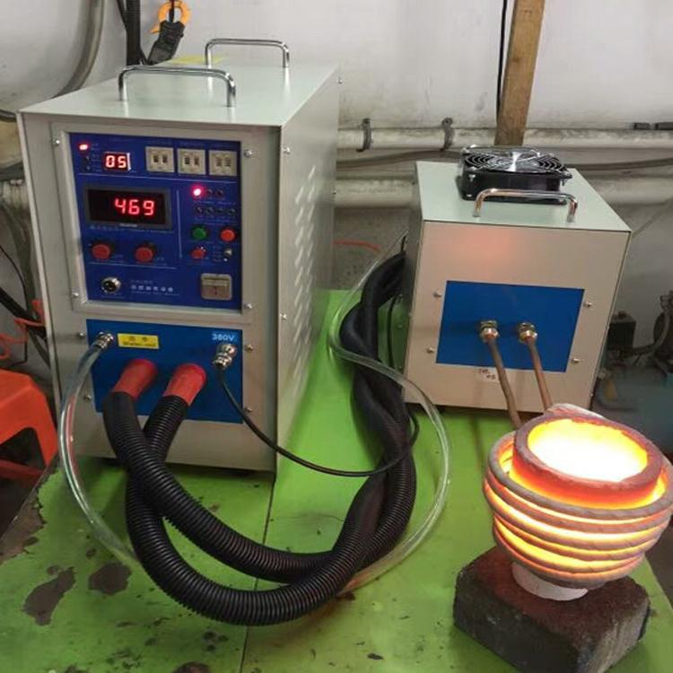 高频35熔炼炉